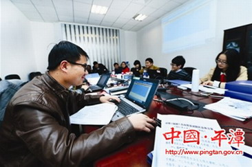 FTZ office set up in Pingtan