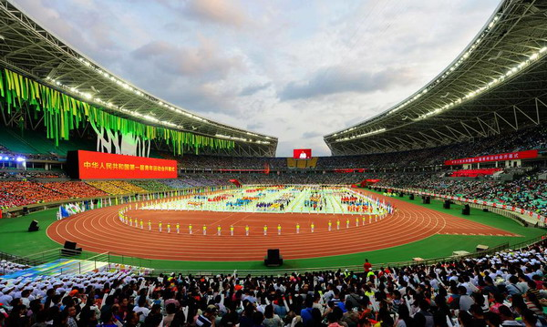 National Youth Games kicks off in Fujian