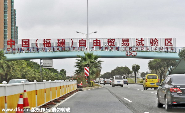 Central bank regulations give boost to Fujian pilot free trade zone