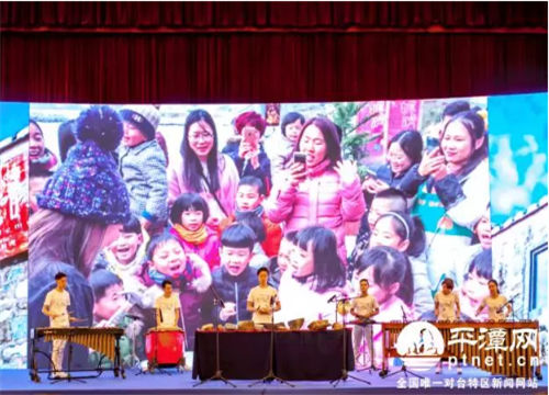 Pingtan holds sixth 'Common Homeland' Forum